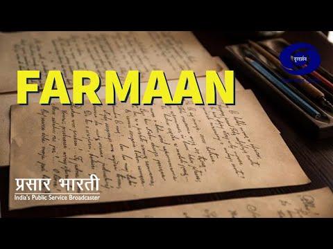 Farmaan - Ep # 06
