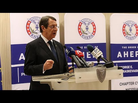 Πρόεδρος Αναστασιάδης: «Το διεθνές δίκαιο δεν είναι αυτό που γράφει το Κοράνι του Ερντογάν»…