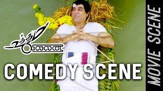 Video Uttama Villan - Comedy Scene | Kamal Hassan, K. Balachander | Andrea MP3, 3GP, MP4, WEBM, AVI, FLV Desember 2018