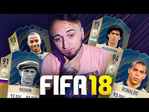 РОНАЛДИНЬО В ФИФА 18 | НОВЫЕ ПОДРОБНОСТИ