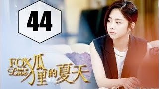 Video Fox Fall In Love Episode 44 MP3, 3GP, MP4, WEBM, AVI, FLV Oktober 2018