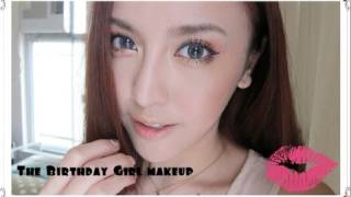 雨僑 The Birthday Girl Makeup Tutorial