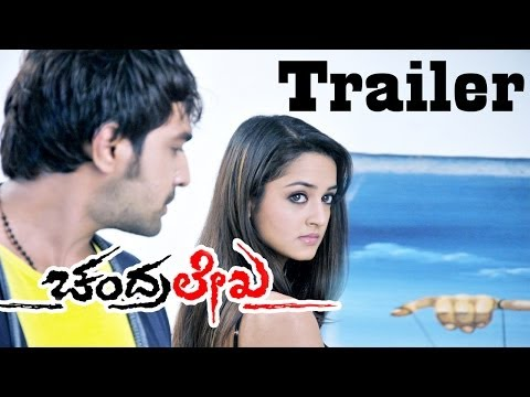 Chandralekha Kannada Movie Theatrical Trailer - Chiranjeevi Sarja,Saanvi