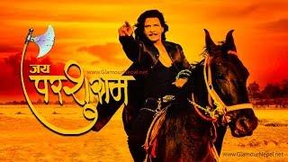 Nepali Movie JAI PARSHURAM | Biraj Bhatta | Glamour Nepal full download video download mp3 download music download