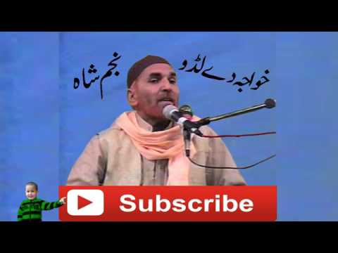 2016 Latest Najam Shah By Khawaja De Ladoo