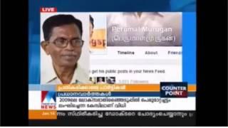 Video When TG Mohandas exposed Shani Prabhakaran on her face MP3, 3GP, MP4, WEBM, AVI, FLV Agustus 2018