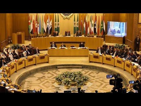 Αραβικός Σύνδεσμος: Επικίνδυνη η κίνηση Τραμπ