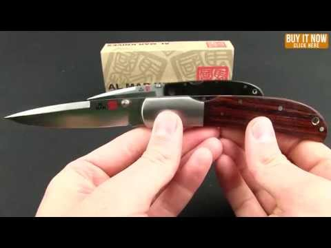 "Al Mar Eagle Classic Cocobolo Manual Knife (4"" Satin) 1005C"
