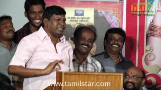 Vadivelu and Meenakshi Dixit at Thenaliraman Audio Launch