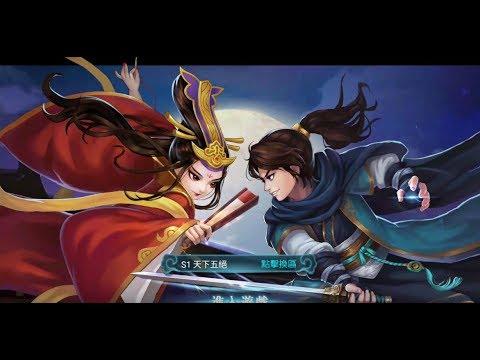 《真江湖HD》手機遊戲玩法與攻略教學!