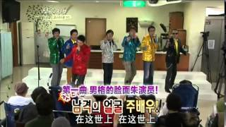 Video Joo Sang Woo sings in Qualifications of Men MP3, 3GP, MP4, WEBM, AVI, FLV April 2018