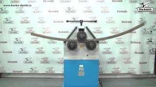 Трубогиб электрический ETB70-60 Blacksmith, профилегиб