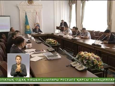 Алматы қ, 17.07.2014 ж | Тәртіптік Кеңестің отырысы