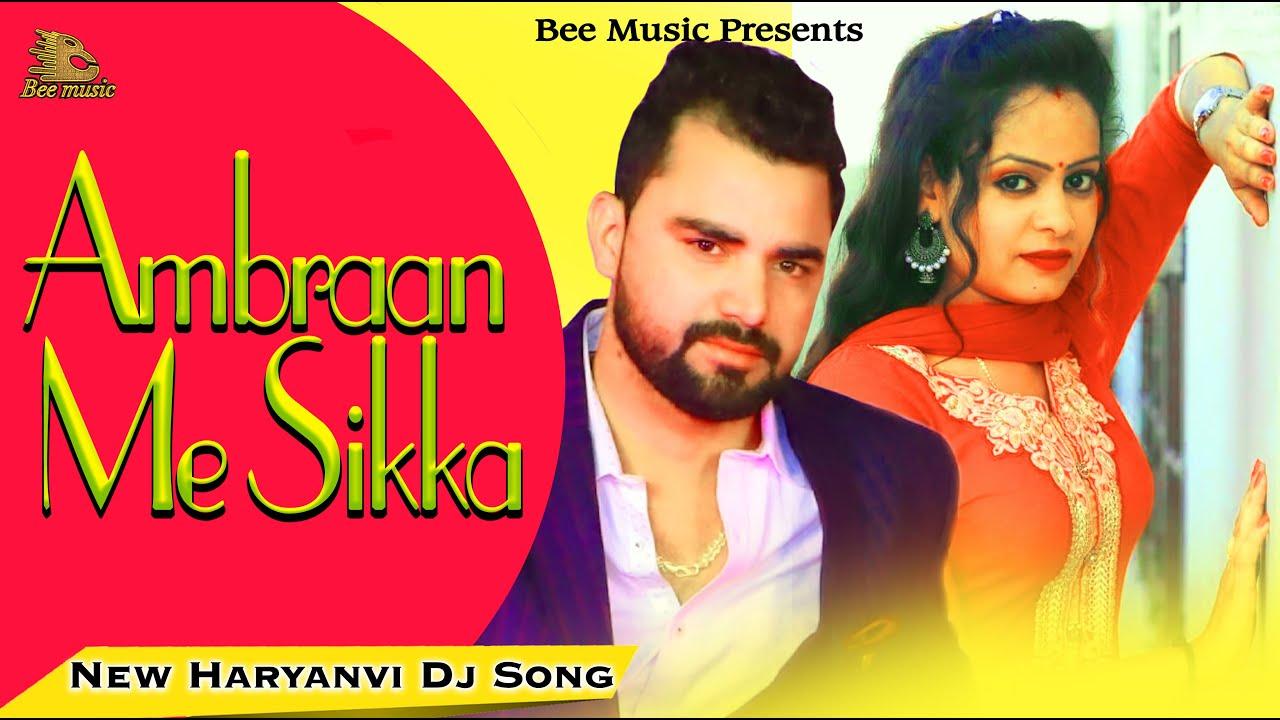 Ambraan-Me-Sikka Video,Mp3 Free Download