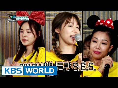 Sister's Slam Dunk   언니들의 슬램덩크 – Ep.4 [ENG/2016.07.29]