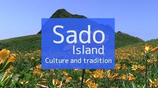 Sado Japan  city photo : 【HD】English guidance of Sado Island,Cool JAPAN