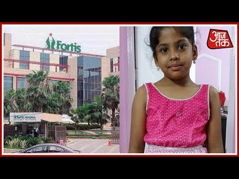Krantikari Bahut Krantikari: Gurugram's Fortis Hospital Bills Deceased Patient's Parents Rs 16 Lakh