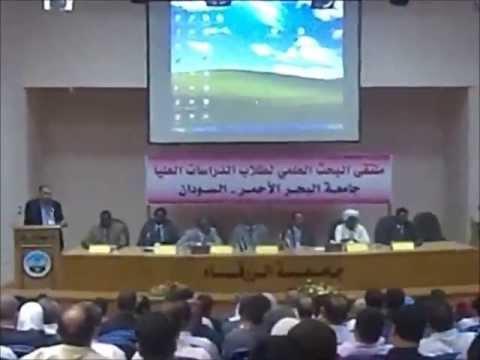 ملخص عن زيارة جامعة البحر الاحمر للاردن