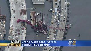 سقوط رافعة عملاقة فوق أحد كباري نيويورك