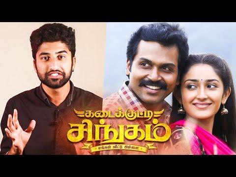 Kadaikutty Singam Review by Behindwoods