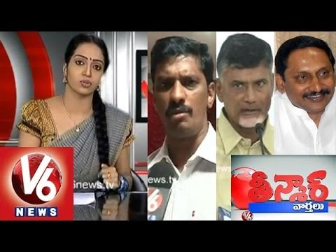No Humanity In CM seemandhra Leaders Against Rayala Telangana  Teenmaar News