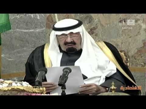 الملك لـ أعضاء الشورى : مكانكم في المجلس ليس تشريفاً بل تكليفاً وتمثيلاً لشرائح المجتمع السعودي