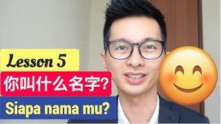 Download Video Lesson 5. Belajar Bahasa Mandarin Siapa nama mu 你叫什么名字 MP3 3GP MP4