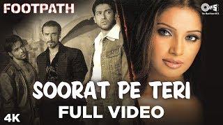 Soorat Pe Teri Pyar Aave - Footpath   Emraan Hashmi & Aftab   Hema Sardesai, K.K & Jayesh Gandhi