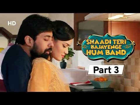 Shaadi Teri Bajayenge Hum Band - Bollywood Comedy Movie - Part 3 - Rajpal Yadav - Rahul Bagga