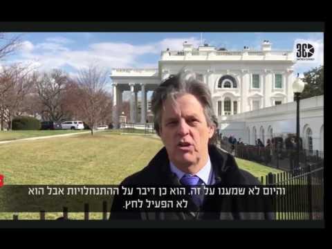 לחץ אמריקאי על ישראל מביא קטסטרופה