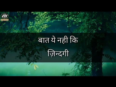 Nice quotes - Rishtey Heart Touching Lines On Relation, Beautiful Lines Status Video, ETC Video