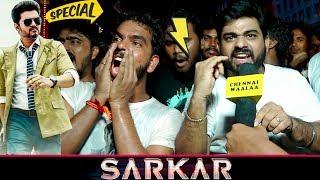 "Video Sarkar Issue - சீறும் தளபதி ரசிகர்கள்"" | Vijay Fans Strong Warning to All Politicians! MP3, 3GP, MP4, WEBM, AVI, FLV Januari 2019"