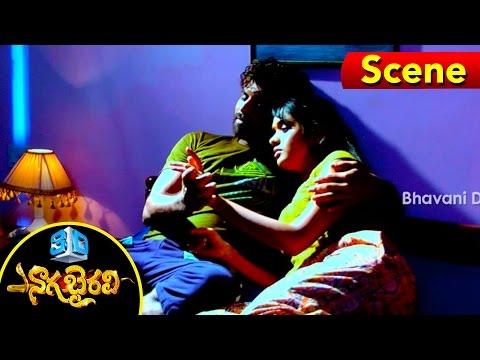 Ananya And Sunny Wayne Kissing Scene - Naga Bhairavi 3D Movie Scenes