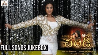 Chandi Movie Full Songs - Jukebox - Priyamani, Sarath Kumar&Krishnam Raju