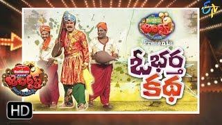 Video Jabardsth | 9th March 2017 | Full Episode | ETV Telugu MP3, 3GP, MP4, WEBM, AVI, FLV Juli 2018