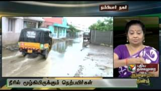 People finds hardship due to bad weather in several districts of TN