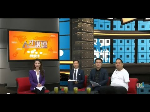 """第七十集""""2016中華民族文化 ..."""