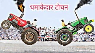 Mahindra Arjun 605 vs John deere  5310 Tractor  Tochan
