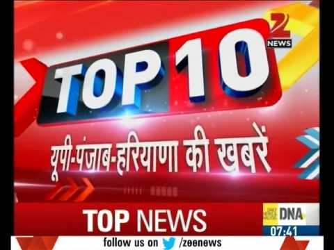 UP-Punjab top 10 | Mulayam Singh Yadav slammed central government on note ban