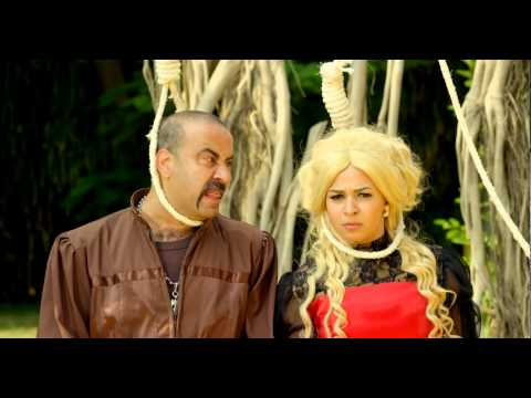 Viva Atata HD Trailer - اعلان مسلسل فيفا اطاطا - رمضان 2014 (видео)