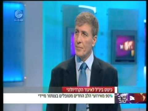 אודות כנס ה-60 השנתי של האיגוד הקרדיולוגי בישראל