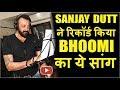 Sanjay Dutt Ne Gaya Bhoomi Film Mae jai Mata Di Song waptubes