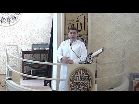 Jumua'ah Khutbah, Dr. Ahmed Soboh 05-04-18