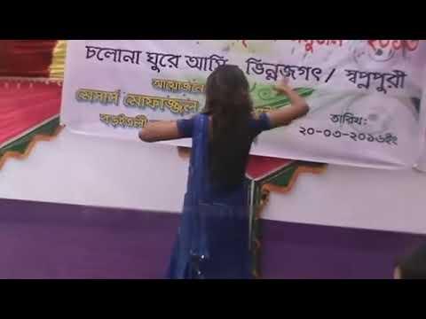 Video bangla Dance, বাংলা নাচ। download in MP3, 3GP, MP4, WEBM, AVI, FLV January 2017