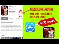 Download Video {Apple ID} NBA 2K17 Free Download for iPhone , iPad iOS 10 - 11 No Jailbreak No Computer 2017