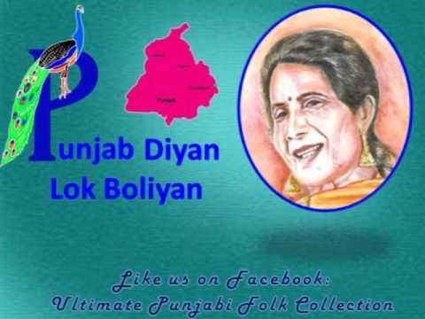Punjabi Diyan Lok Boliyan By Gurmeet Bawa