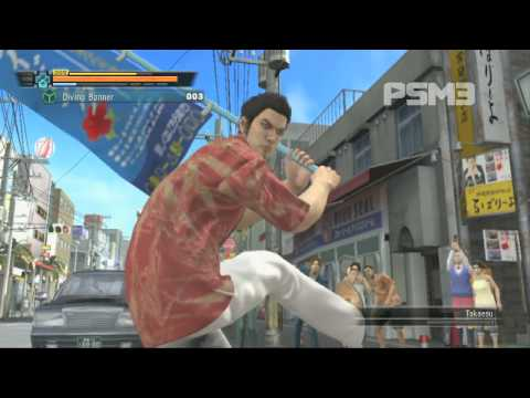 PSM3 Presents...Yakuza 3 video review