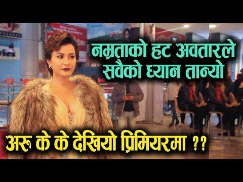 (Namrata Shrestha को हट अवतार, देखिए ब्वाईफ्रेण्ड || PRASAD  प्रिमियर || Mazzako TV - Duration: 11 minutes.)