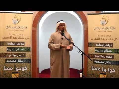 الدعاء.. خاطرة للشيخ/ محمد الرشيدي