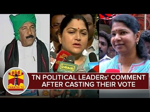 TN-Political-Leaders-Comment-After-Casting-Their-Vote--Thanthi-TV